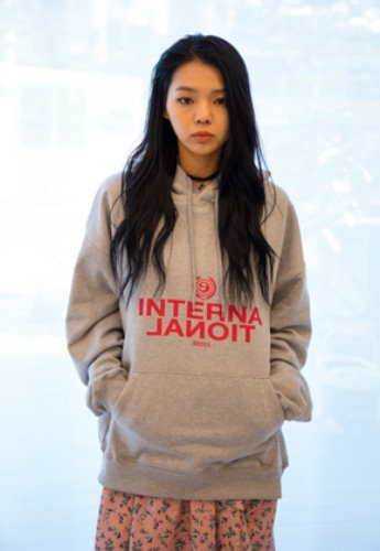 XYZ UNISEX 'INTERNATIONAL' HOODY - GREY
